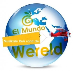 Logo El Mundo 2